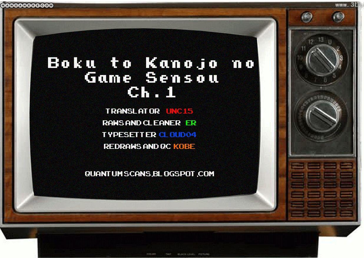 Boku to Kanojo no Game Sensou 1 Page 1