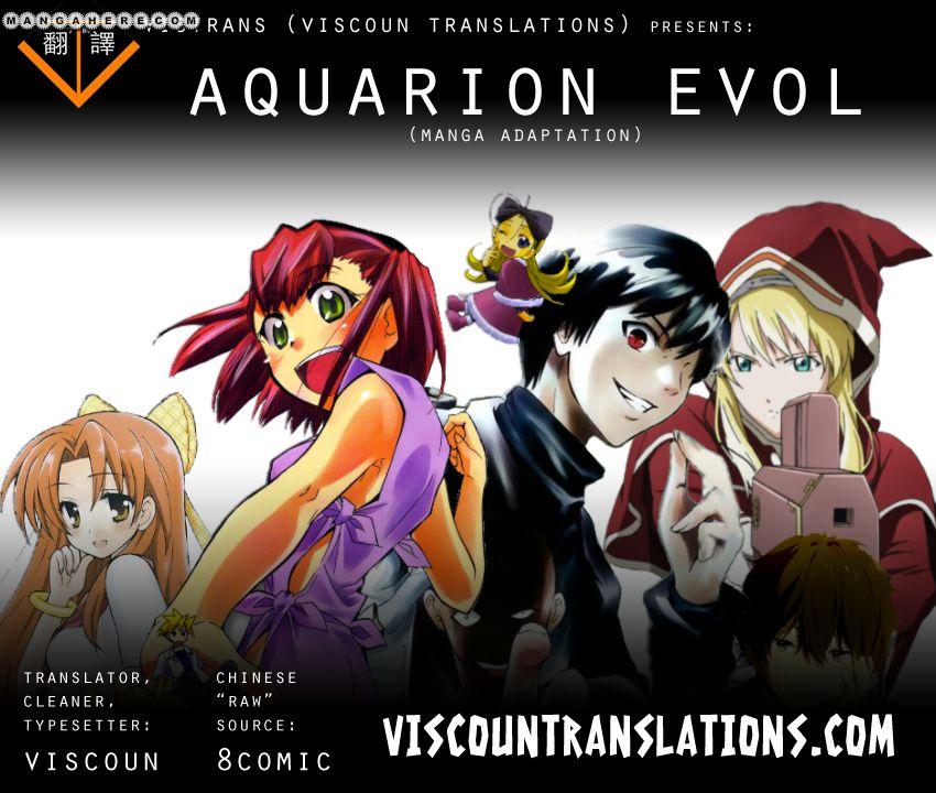 Aquarion Evol 1 Page 1
