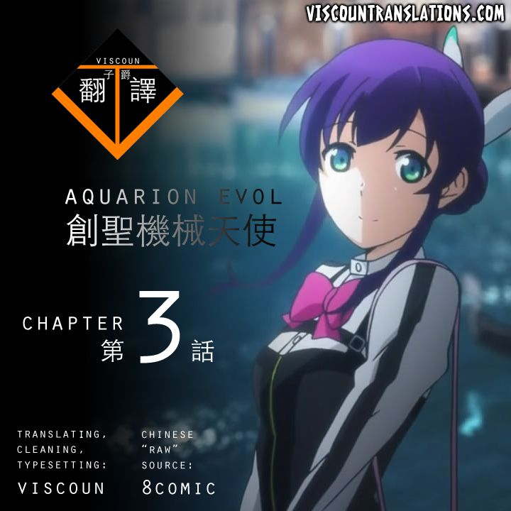 Aquarion Evol 3 Page 1