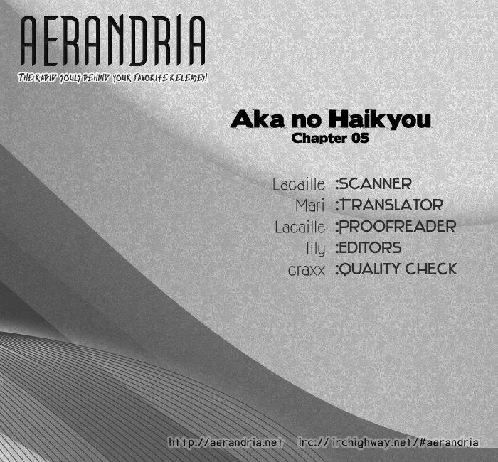 Aka no Haikyo 5 Page 2