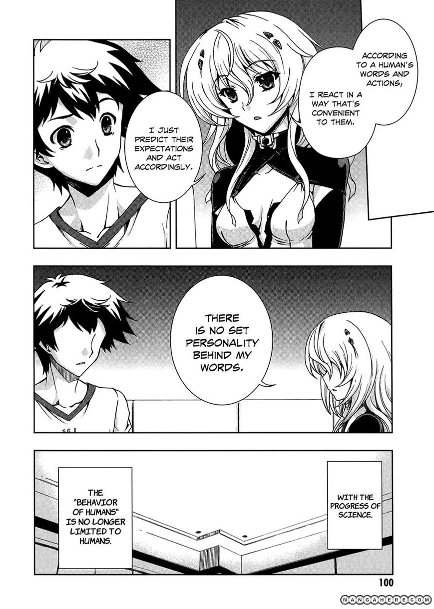 Beatless - Dystopia 4 Page 2