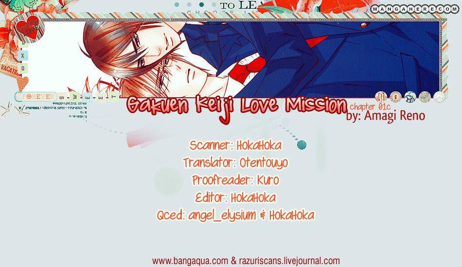 Gakuen Keiji Love Mission 1.3 Page 1
