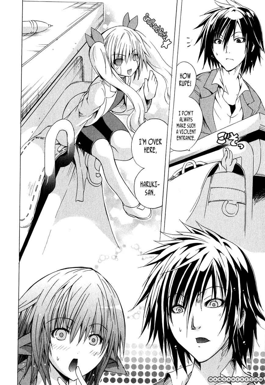 Kagaku na Yatsura 3 Page 2