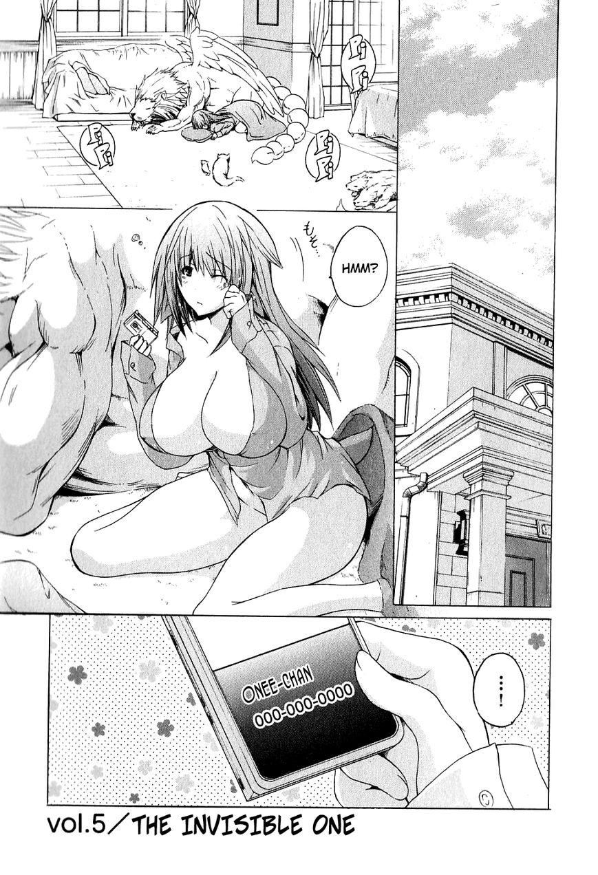 Kagaku na Yatsura 5 Page 1