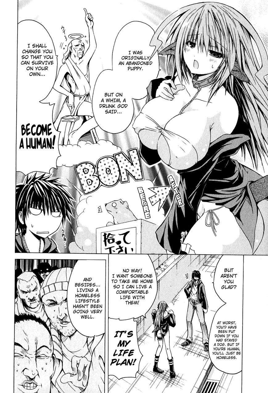 Kagaku na Yatsura 6.5 Page 2