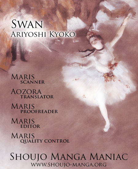 Swan 8.1 Page 1
