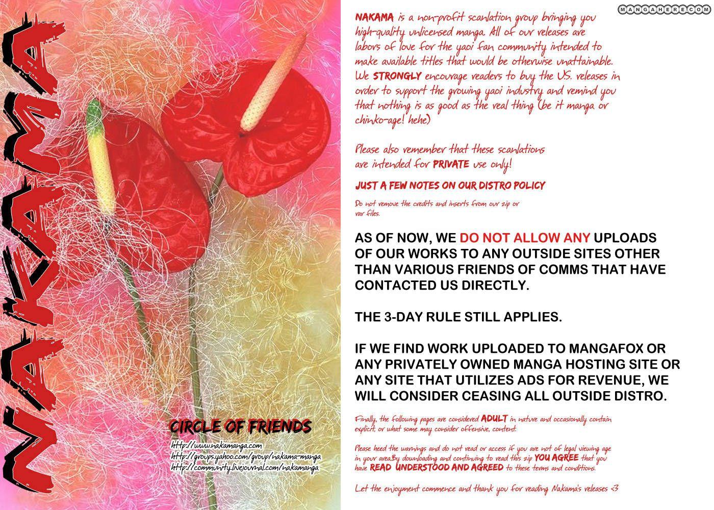 Kiss Ariki 1 Page 1