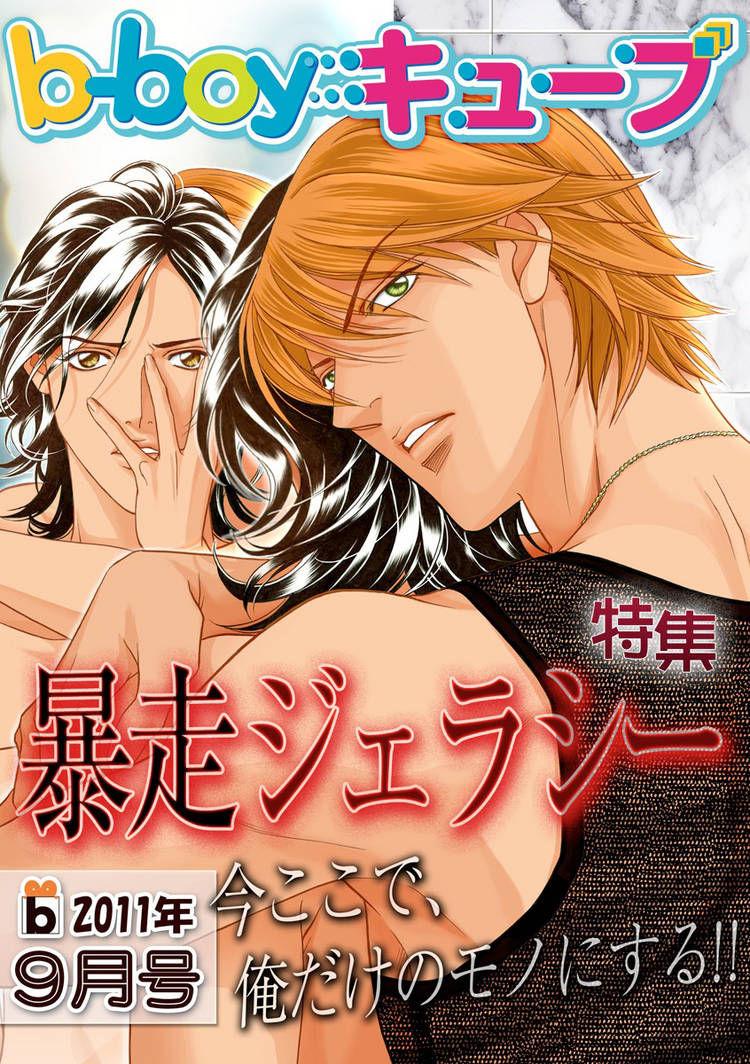 Kiss Ariki 7.1 Page 1