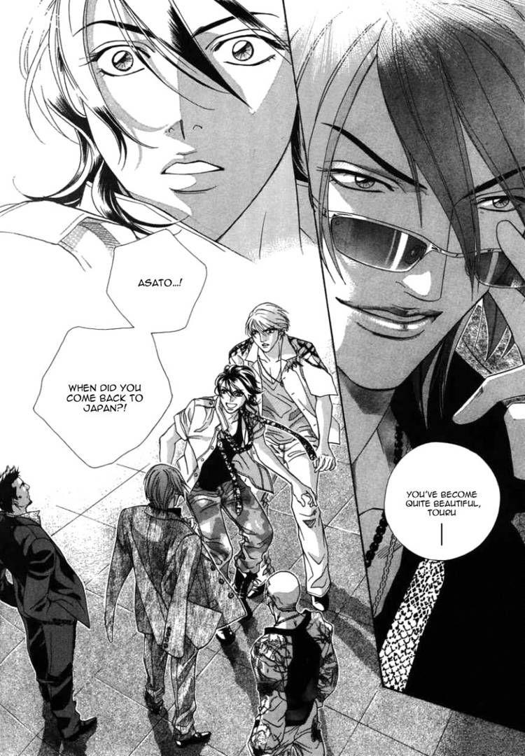 Kiss Ariki 8 Page 2