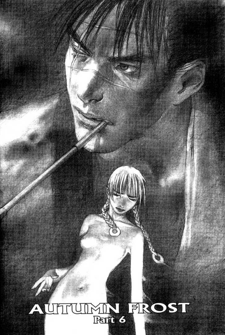 Blade of the Immortal 6 Page 1