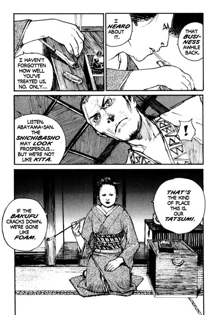 Blade of the Immortal 6 Page 3