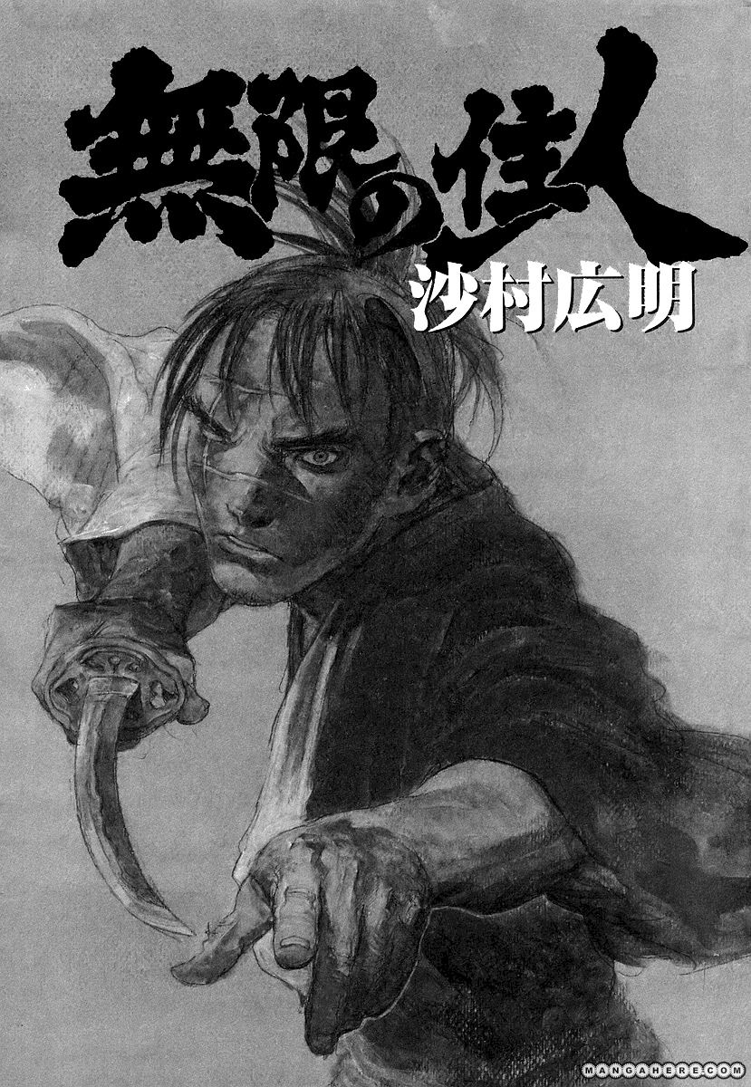 Blade of the Immortal 121 Page 3