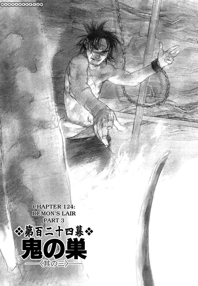 Blade of the Immortal 124 Page 1