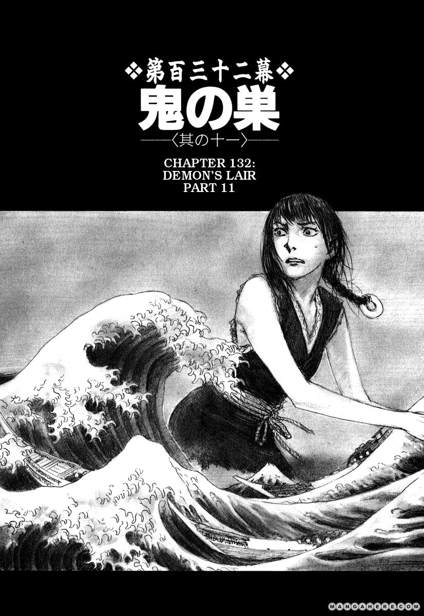 Blade of the Immortal 132 Page 1