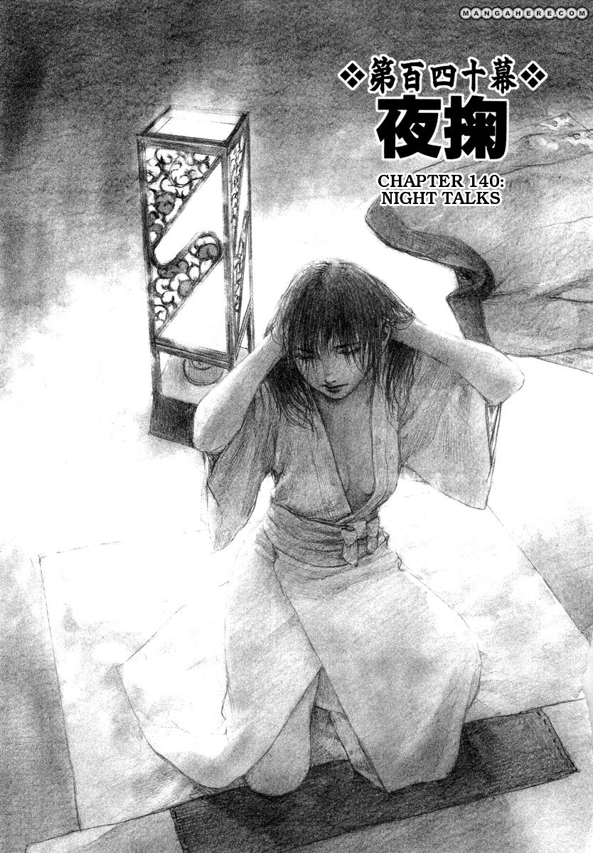 Blade of the Immortal 140 Page 1