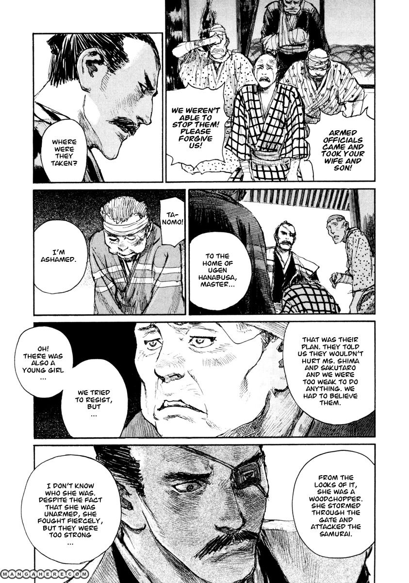 Blade of the Immortal 141 Page 3