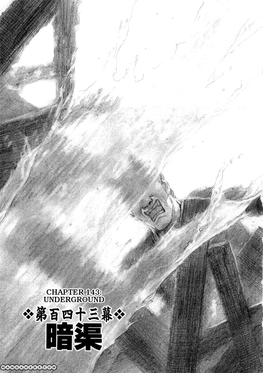 Blade of the Immortal 143 Page 1