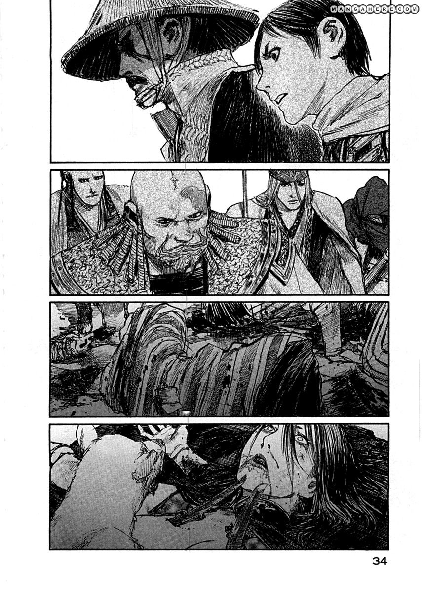 Blade of the Immortal 150 Page 2