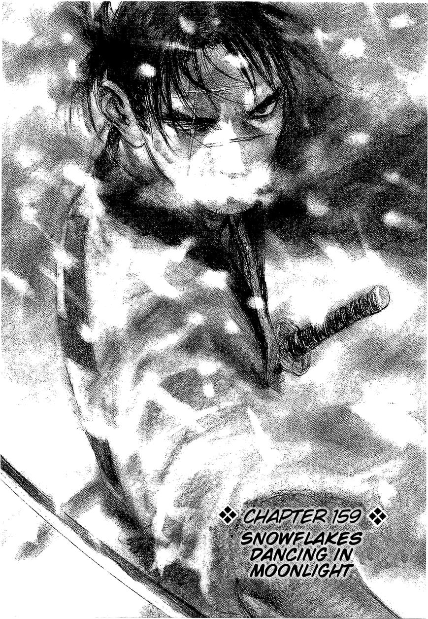Blade of the Immortal 159 Page 1