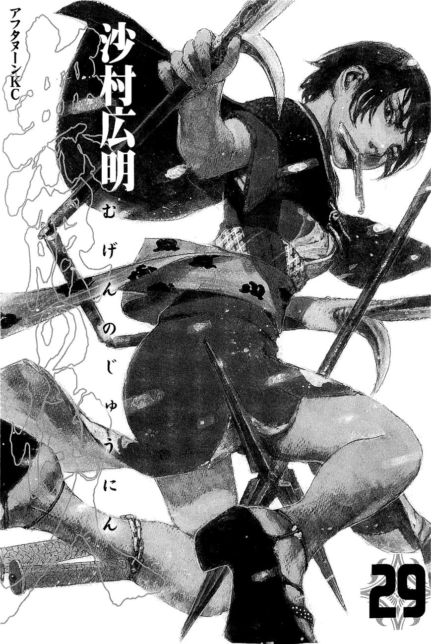Blade of the Immortal 204 Page 2