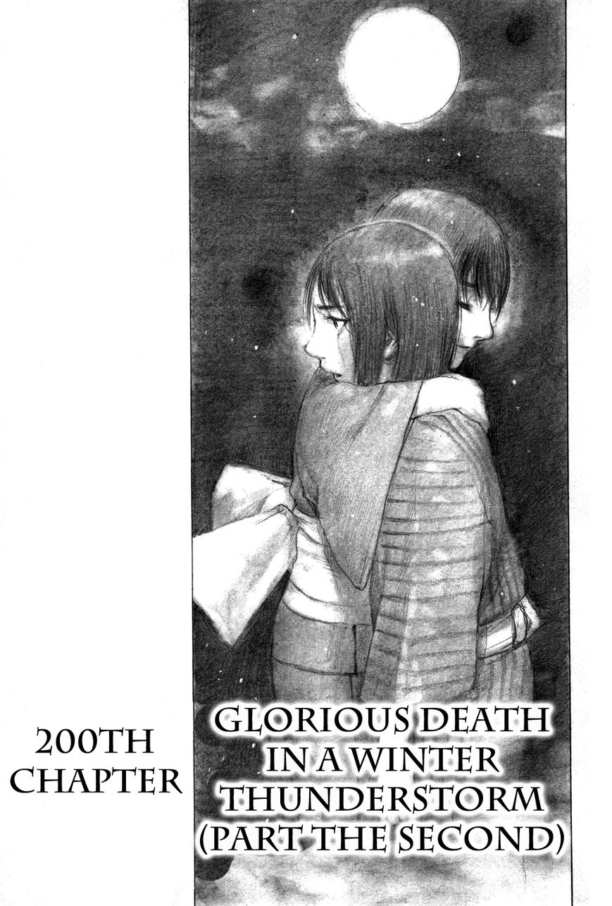Blade of the Immortal 213 Page 1