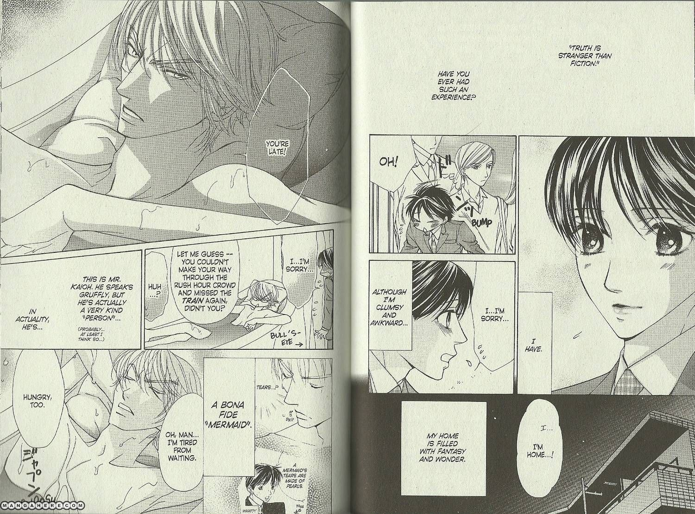Wagamama na Ningyosama 3 Page 2
