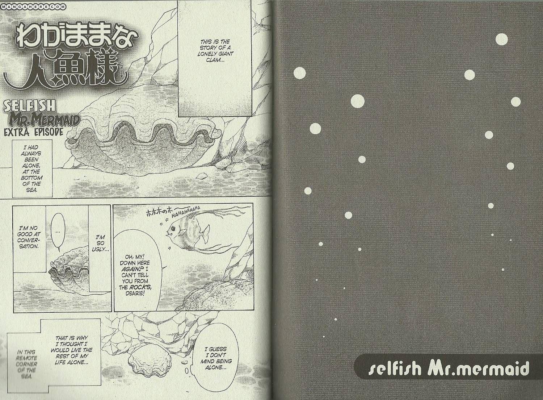 Wagamama na Ningyosama 3.5 Page 1