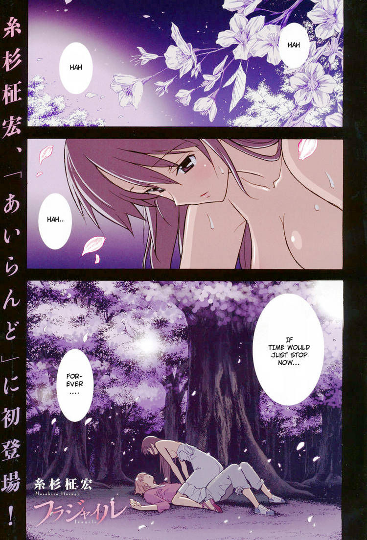 Fragile (ITOSUGI Masahiro) 1 Page 2