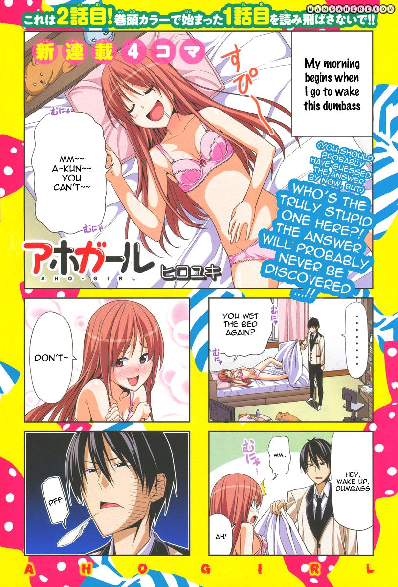 Aho Girl 2 Page 1