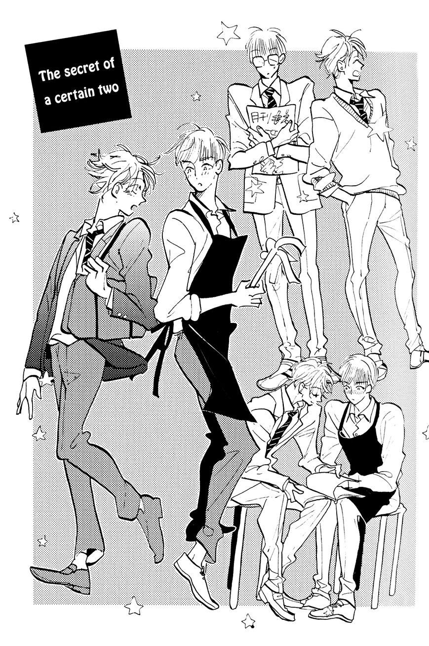 Odu-kun no Vita Sexualis 4 Page 1