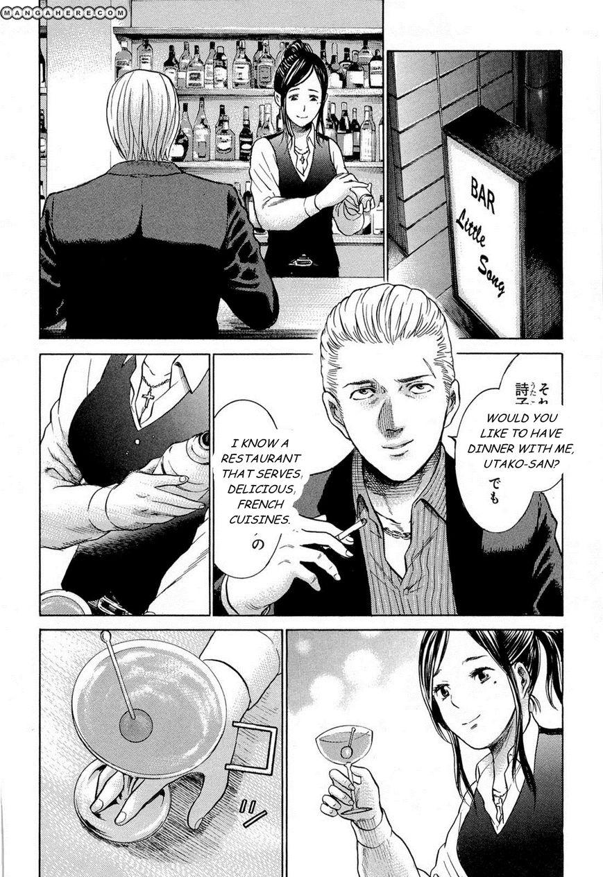 Hinamatsuri 4 Page 3