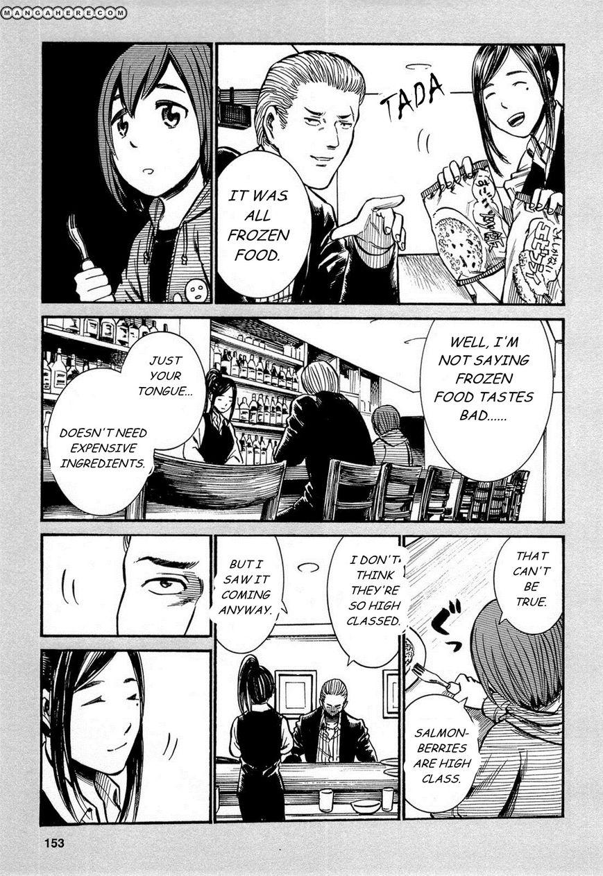 Hinamatsuri 4.5 Page 3