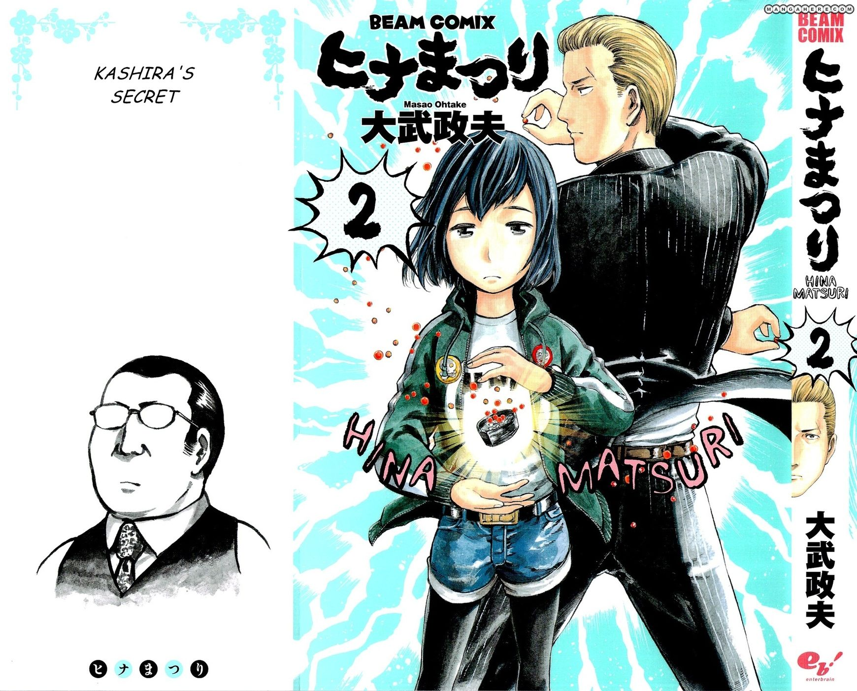 Hinamatsuri 6 Page 2