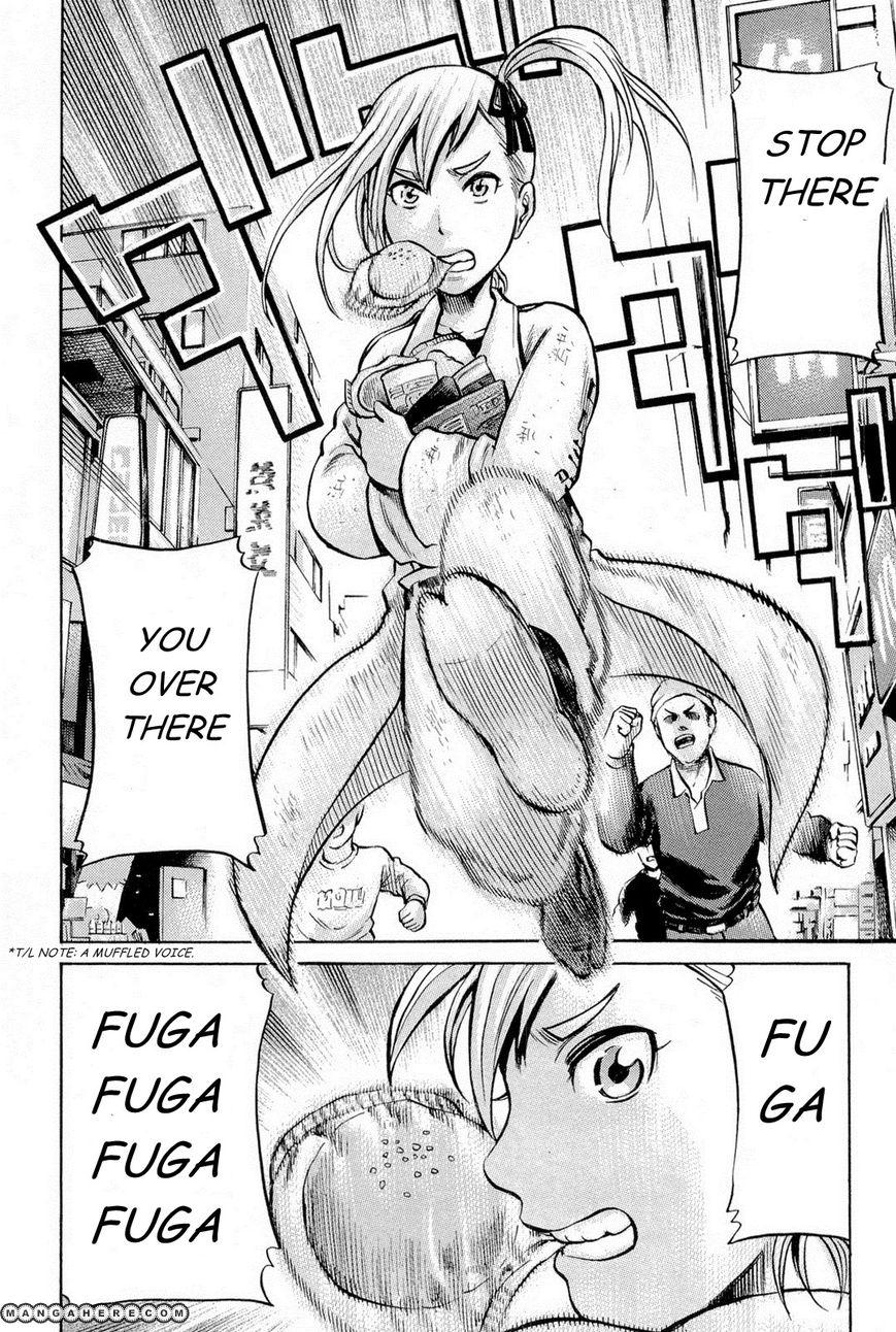 Hinamatsuri 7 Page 2