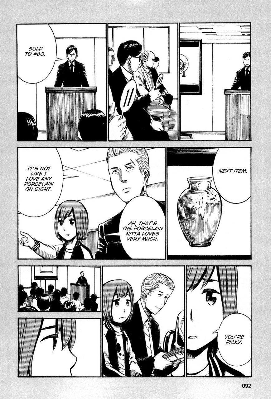 Hinamatsuri 13.5 Page 2