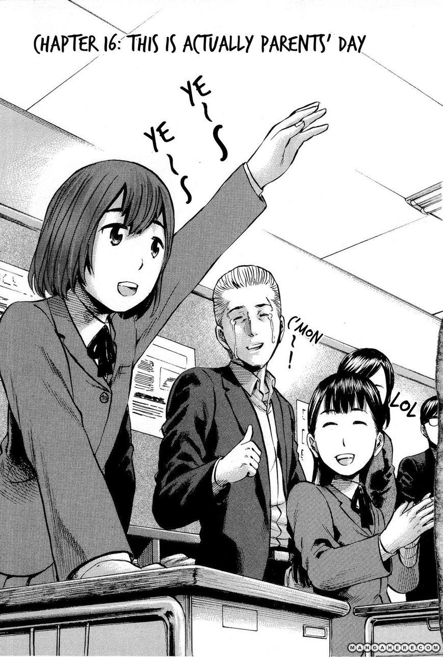 Hinamatsuri 16 Page 1