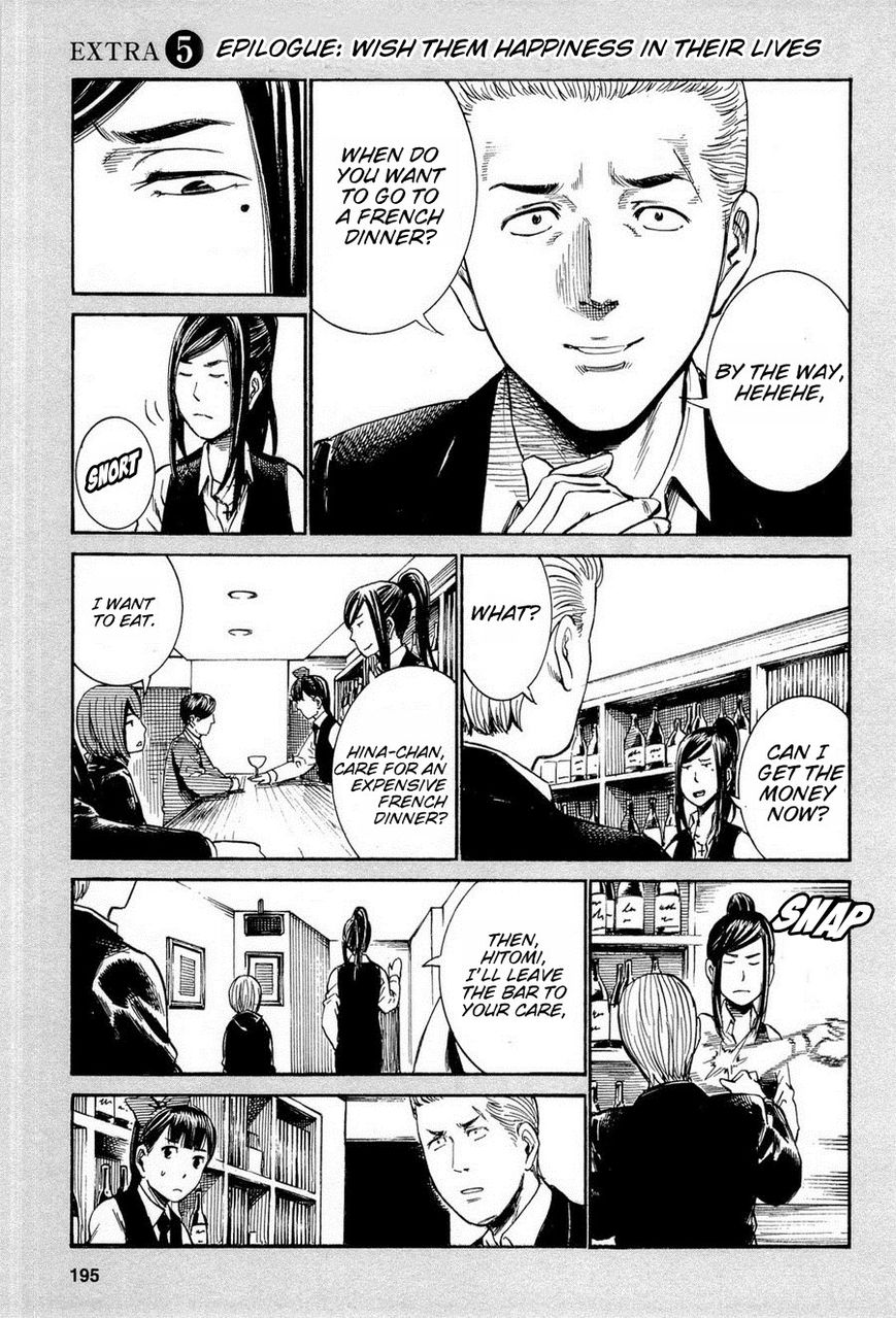 Hinamatsuri 16.5 Page 1