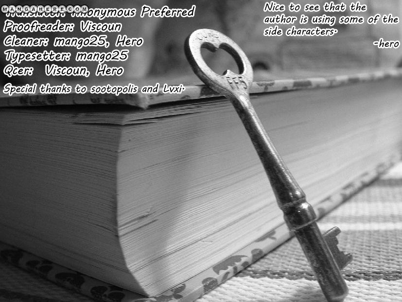 Hinamatsuri 17 Page 1