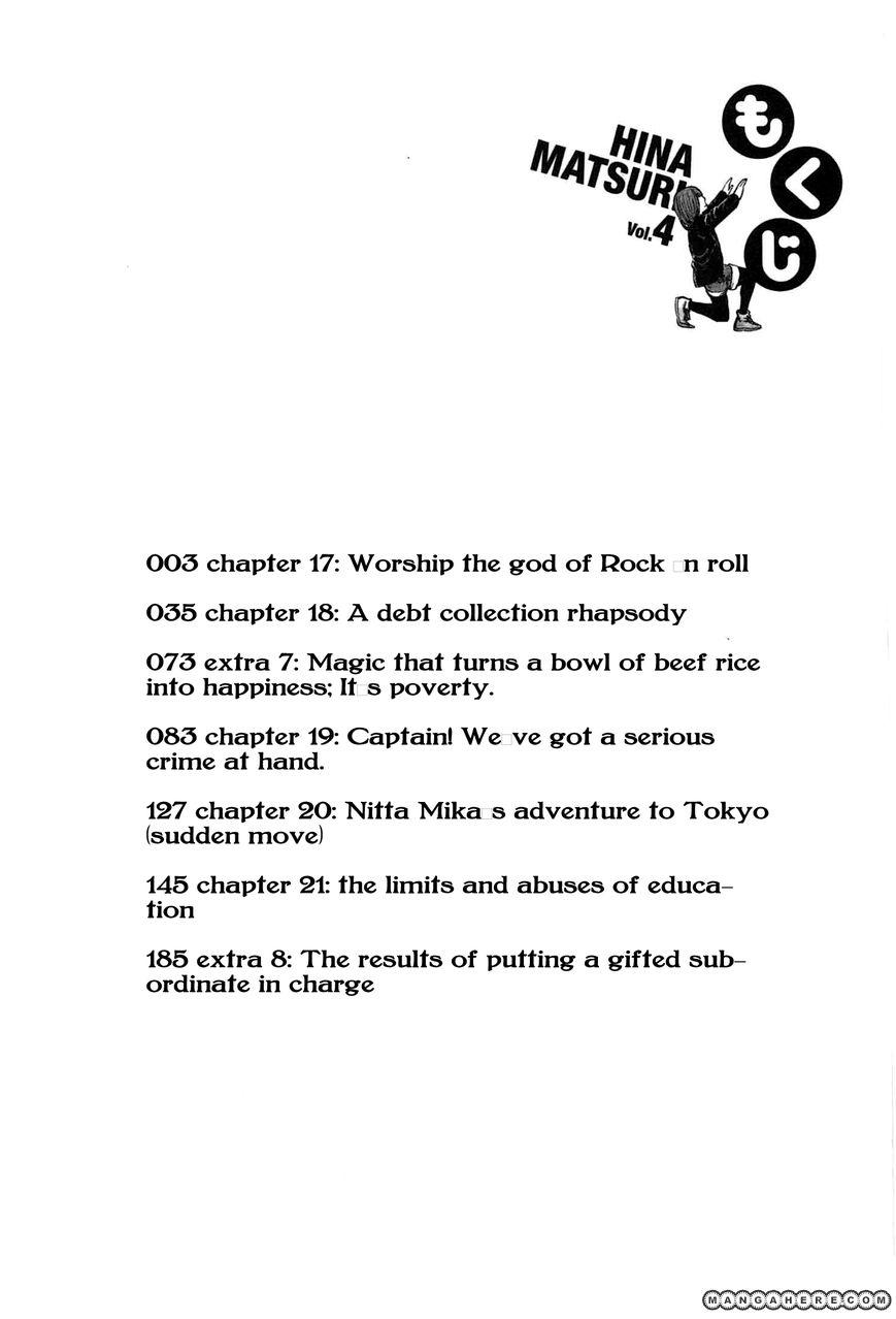Hinamatsuri 17 Page 2