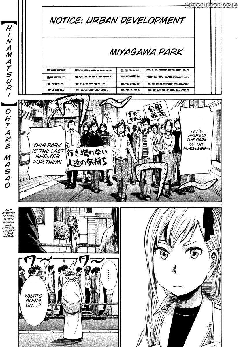 Hinamatsuri 22 Page 2