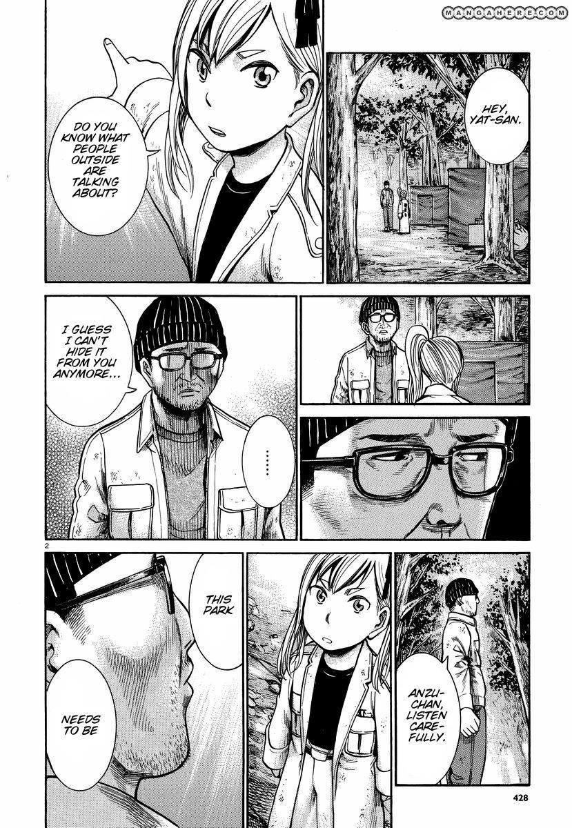 Hinamatsuri 22 Page 3