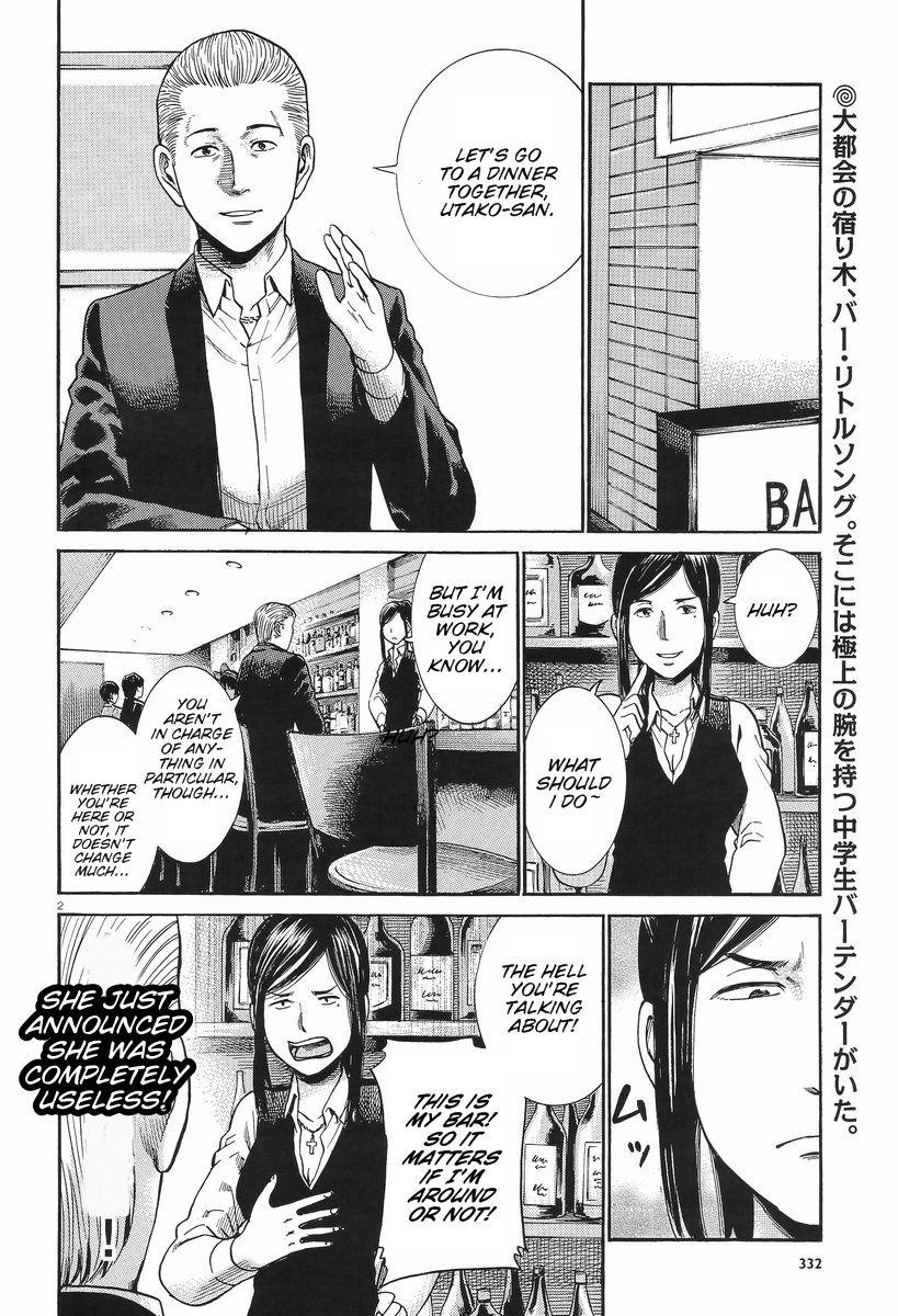 Hinamatsuri 25 Page 2