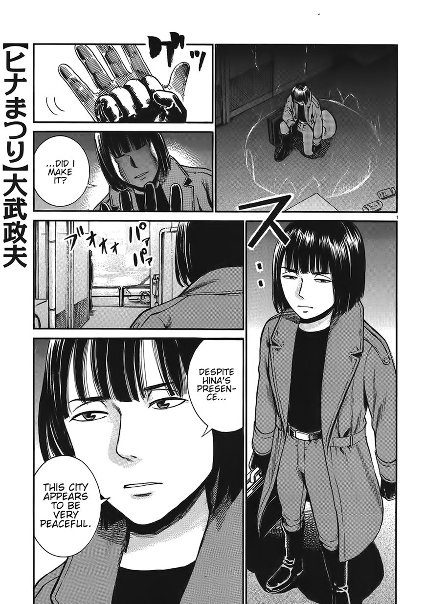 Hinamatsuri 28 Page 1