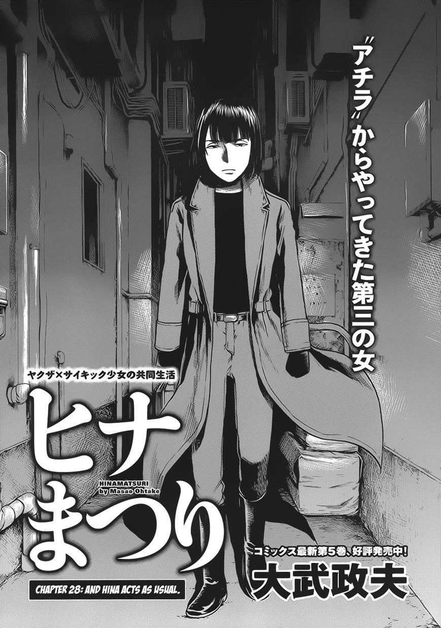 Hinamatsuri 28 Page 2