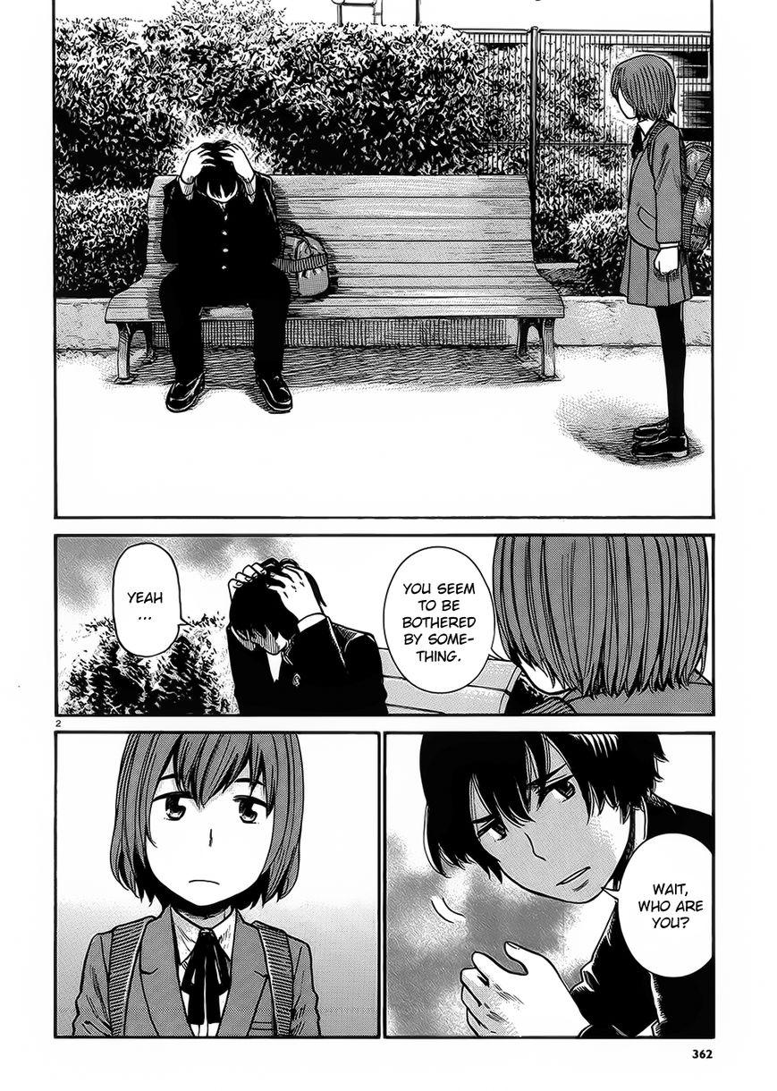 Hinamatsuri 30 Page 2