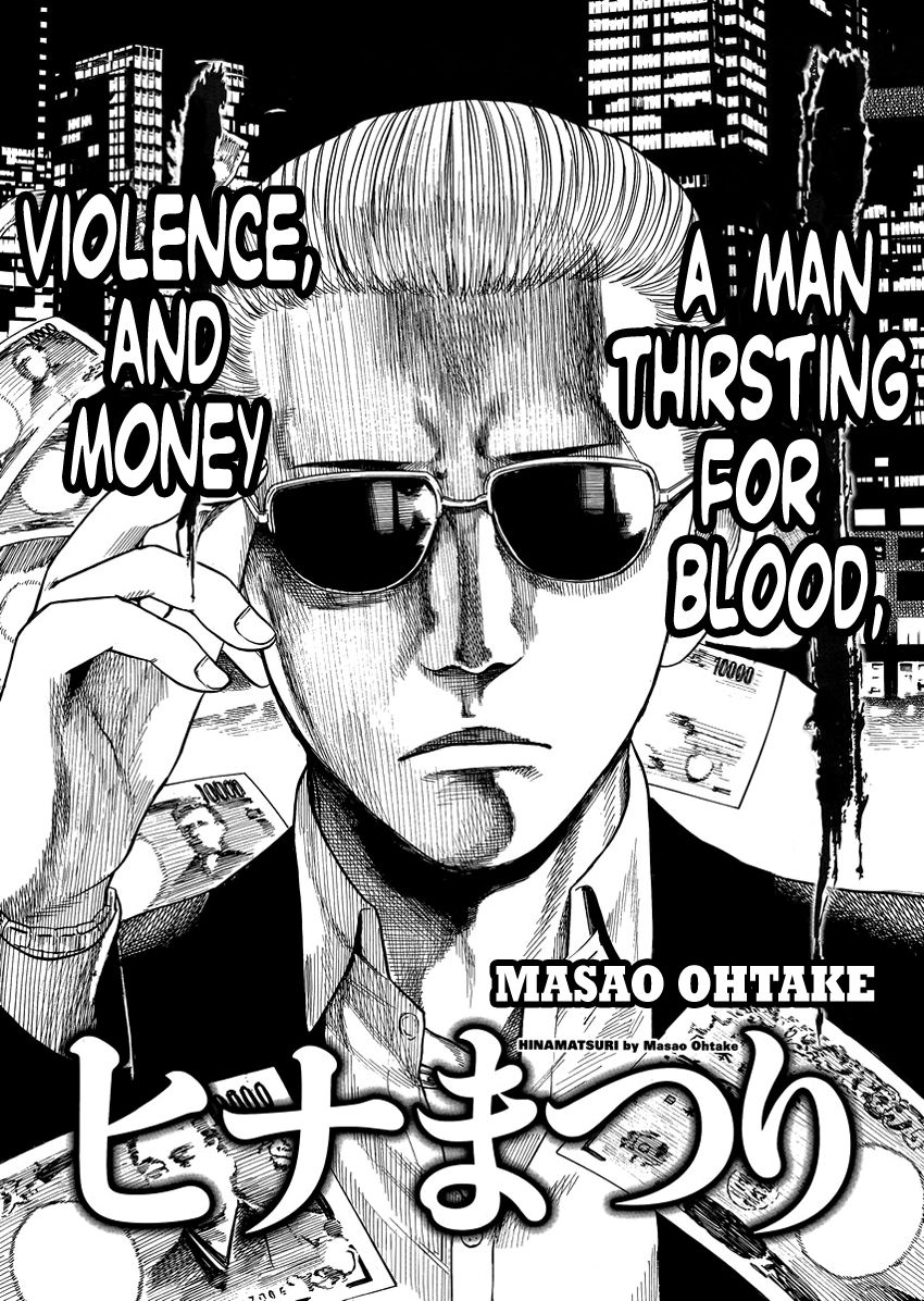 Hinamatsuri 32 Page 1