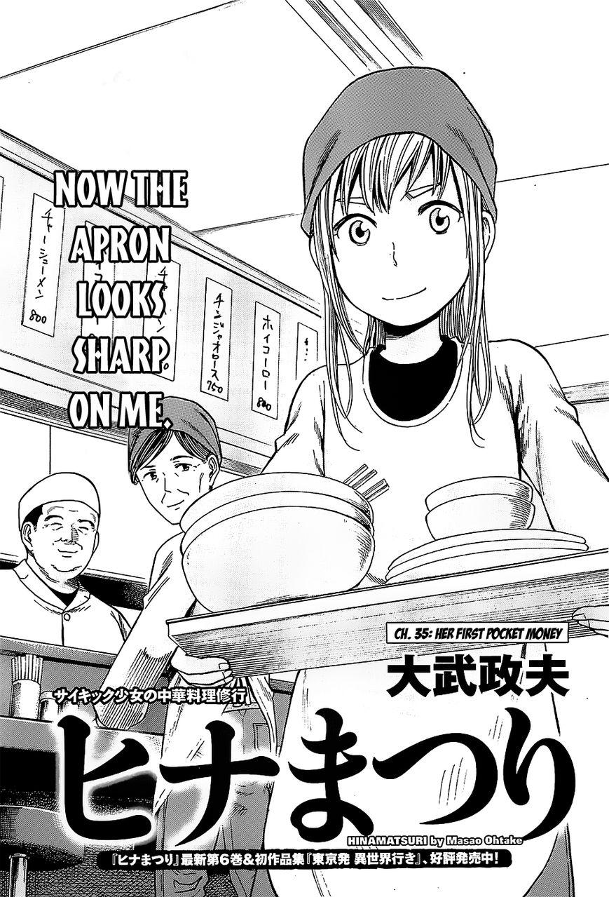 Hinamatsuri 35 Page 1