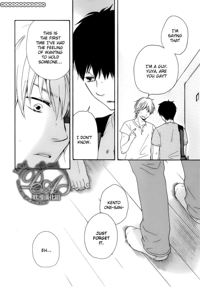 Bokura no Negai 3 Page 4