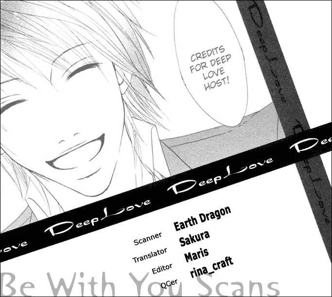 Deep Love - Host 3 Page 1