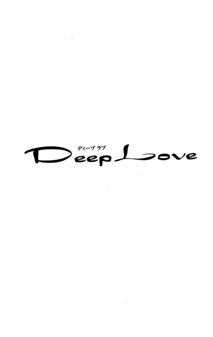 Deep Love - Host 3 Page 2